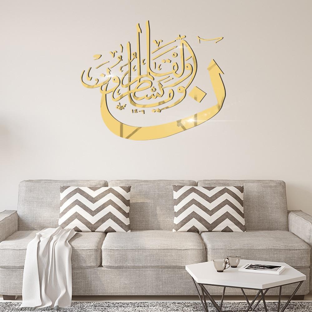 Musulman Islamique Eid Al Fitr Acrylique Miroir 3d Doré