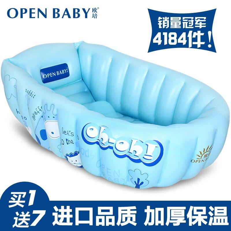 Baby bathtub baby bathtub folding inflatable Large basin newborn ploughboys bathtub thickening insulation