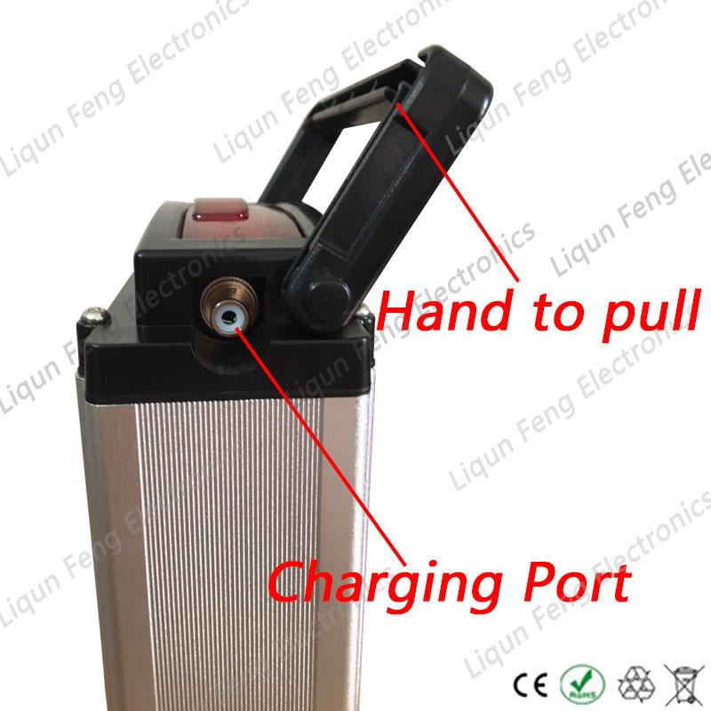 handle-charging-port