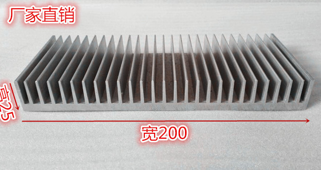 200*25*200mm Aluminum radiator Cooling fin width 200, height 25,length200 hole processing customization oxidation radiator 37 cm tyrannosaurus rex with platform dinosaur mouth can open and close classic toys for boys animal model without retail box