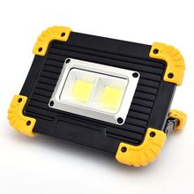 20W Dual COB LEDs Rechargeable LED Camping Car Work Light 18650 Battery Floodlight USB Charging Portable Power Bank Searchlight