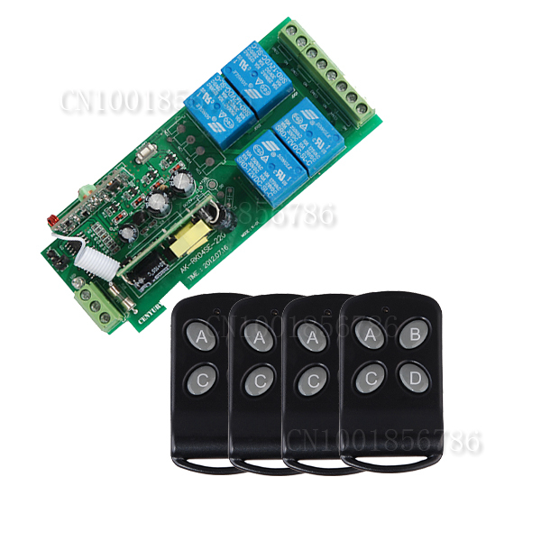 Free Shipping 85v~250V 110V 220V 230V 4CH RF Wireless Remote Control Relay Switch Security System Garage Doors, Electric Doors
