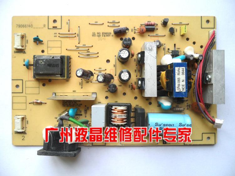 Free Shipping>Original 100% Tested Work  AL1516 AL1515 ILPI-017 490661400100R high voltage power supply board board bosch 2607019450