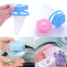 Hair Removal Catcher Filter Mesh Pouch Cleaning Balls Bag Dirty Fiber Collector Washing Machine Filter Laundry Ball Discs(China)