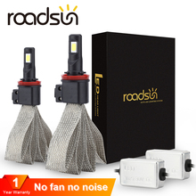 Roadsun S7 車のヘッドライトの球根led H7 H4 9005 H11 H8 H9 HB1 H1 HB3 9006 9007 880 H27 12 12v 55 ワット 6000 18k 12000LMランプオート電球ライト