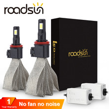 roadsun S7 Car Headlight Bulbs LED H7 H4 9005 H11 H8 H9 HB1 H1 HB3 9006 9007 880 H27 12V 55W 6000K 12000LM Lamp Auto Bulb Light(China)