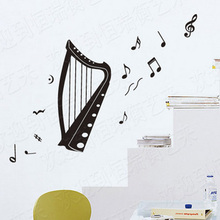 Free Shipping Harp Music Living Room TV Background School Classroom Wall Stickers Instruments