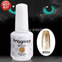 36pcs Cat's Eyes Gel Polish Free Shipping Magnetic Nail Art 15ml 0.5oz Uv magnetic gel UV Gel Nail Glue