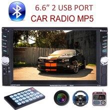 Поддержка Камера заднего вида DVR вход 6.6 дюймов 2 DIN Стерео FM Радио Bluetooth 2 USB AUX IN TF Руль управления mp5