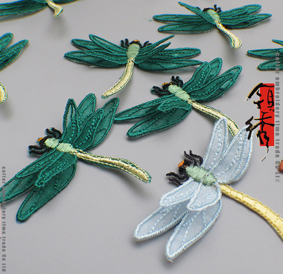 10 Piecelot Double Dragonfly Embroidery Lace Fabric Applique