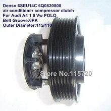 6SEU14C 6Q0820808 Компрессор сцепления кондиционера Компрессор магнитная муфта для Audi A4 1,6 VW POLO
