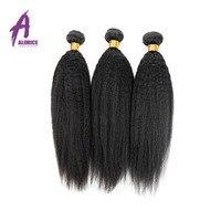 Brazilian Kinky Straight Non Remy Hair ALIMICE Hair Human Hair Weave Bundles Natural Color 1Bundle Coarse