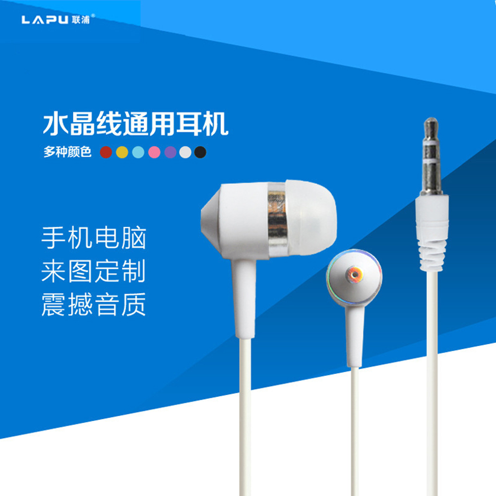 qijiagu 10PCS wholesale price Color crystal candy In-ear heaset for computer/smart phone and so on