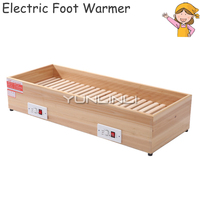 Electric Foot Warmer Household & Office Electric Wire Heater Solid Wood Foot Warming Machine For Winter Heating Device MF 140