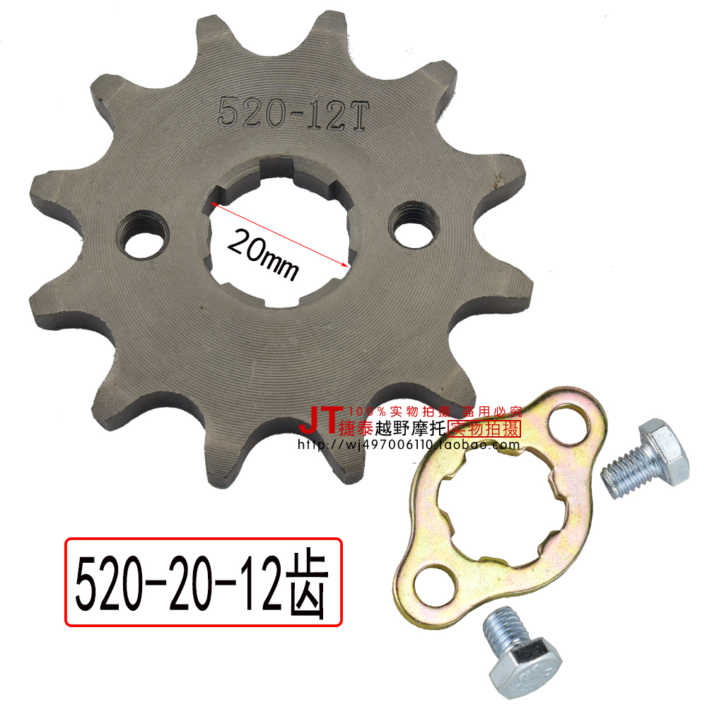 Zongshen Loncin Lifan Kayo 250ccc Dirt Pit Bike Atv Quad Buggy Front Chain Sprocket 520 Chain 200cc Motorcycle Accessories Part