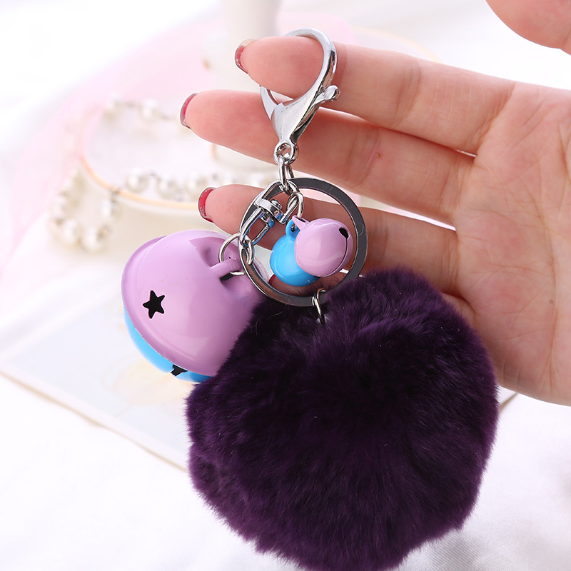 Fur Ball Key Chain (12)