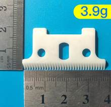 Free shipping 5pcs 32 teeth zirconia ceramic clipper blade for Andis GTO GO SL and SLS trimmers(China)