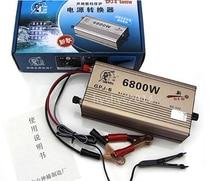 Envío gratis 6800 w kit convertidor ultrasónico electrónico 12 v alta potencia batería de refuerzo inversor