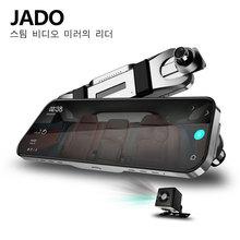 hot deal buy jado d820 stream rearview mirror dvr dash camera avtoregistrator 10 ips touch screen full hd 1080p car recorder dash cam