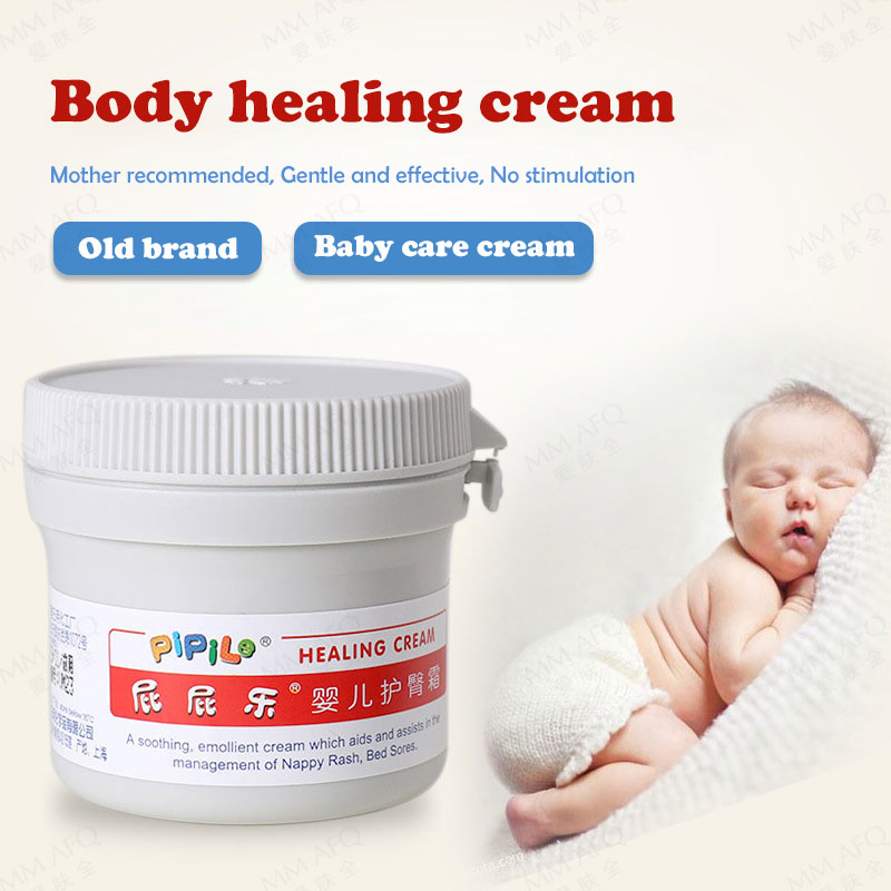 Original Chinese Soothing Cream Baby Skin Problem Psoriasis Dermatitis Cream Body Lotion Care Cream Nappy Rash Eczema Skin Care image