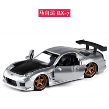 Die-cast Metal Children Toys Sports Car Model Vehicle Birthday Gift 1:32 MAZDA RX7 Pull back and go Sports Car(China)