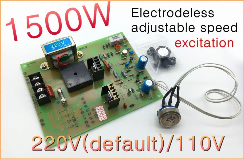 1 5kw 220v DC motor speed regulator excitation High power treadmill motor controller electrodeless adjustable speed