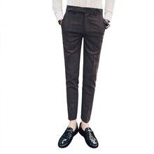 2018 autumn new street fashion stripe casual pants British gentleman personality nine Slim mens trousers