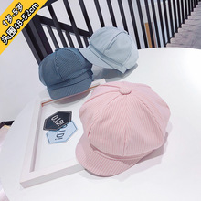 1 ro 5 years old  new style childrens hats wave han edition of private pinstripe octagonal cap baby sun hat kids XA 268