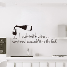 Gourmet Sticker I Cook with Wine Vinyl Wall Decal Mural Art Wallpaper Home Decor Room Decorating Accessories LW18