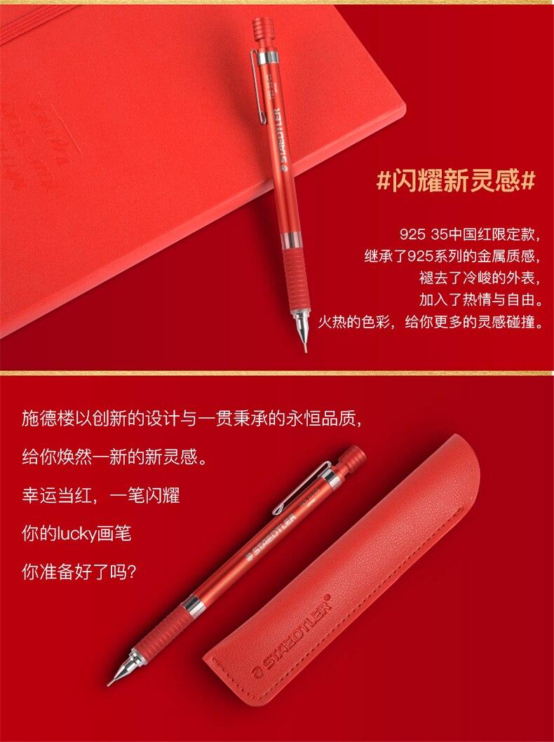 Lápis mecânico 92535-05nw da edição limitada staedtler