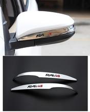 Rear View Mirror Trim for Toyota RAV4 Rav 4 2016  2014 2015 ABS Chrome Side Wing Mirror Cover Trim Car Accessories 2pcs