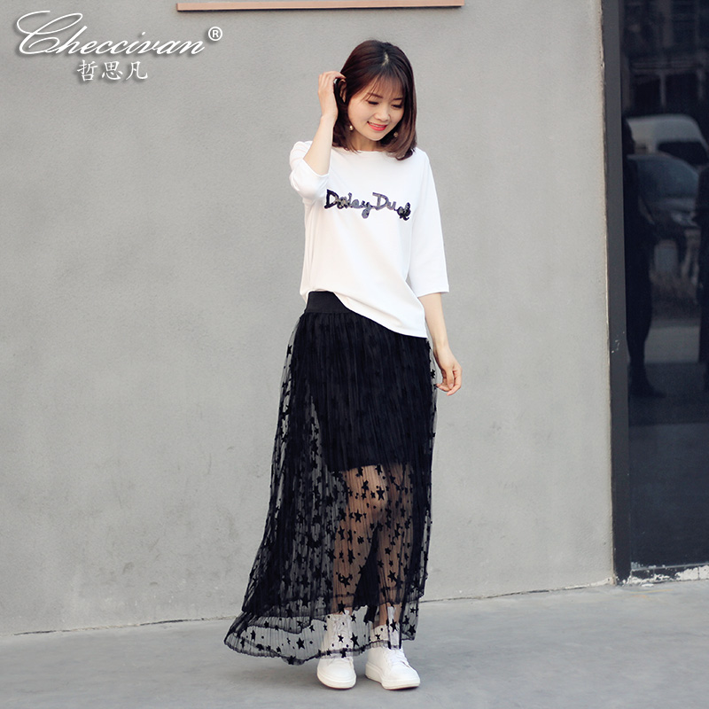 Checcivan Family Fashion Long Skirts 2017 Spring Mother and Child Clothes Baby Girls Perspectivity Bust Skirt Women Tulle Skirt checcivan family summer t shirts mother