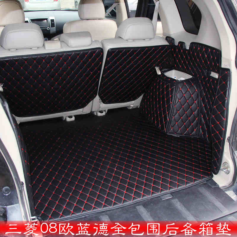 custom fit car trunk mat cargo mat for mitsubishi Outlander 2006 2007 2008 2009 2010 2011 2012 5d cargo liner car rear trunk security shield shade cargo cover for mitsubishi outlander 2007 2008 2009 2010 2011 2012 black beige