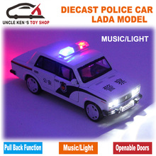 Scale LADA Russian Police Car, Diecast Models, Boy Toys With Gift Box/Openable Doors/Pull Back Function/Music/Light