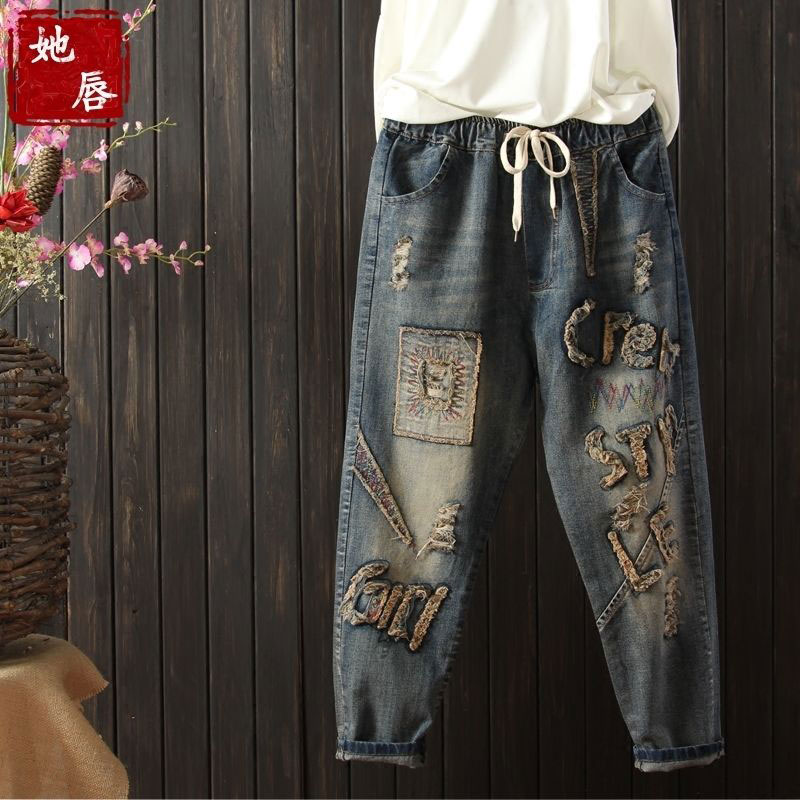 New Spring Autumn Vintage Embroidery Women Jeans Elastic Waist Casual Denim Harem Pants Ladies Loose Jeans Denim Trousers D102