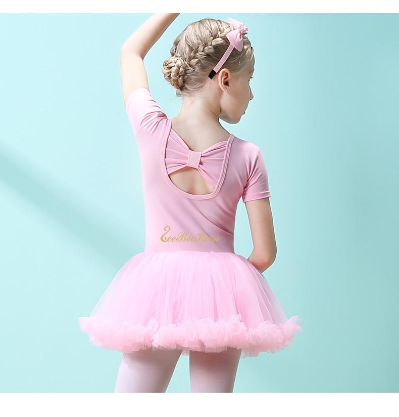 Pink purple Bow Tutu Dance Costume For Girl Child Ballet Tutu Dress Ballet Leotard Ballerina Short