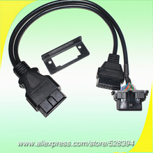 50cm 16 pin OBD OBDII OBD2 Splitter Y Cable J1962 Male to Dual Female J1962 Snap in Universal Bracket For many Car DHL