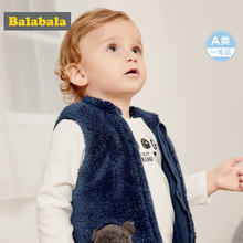 Balabala Infant Baby Coral Fleece Vest 100% Cotton Lined with Baseball Collar Newborn Baby Boy Girl Padded Vest with Zip Winter(China)
