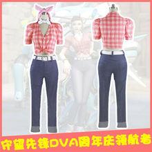 цена на Anime OW cosplay Anniversary Navigate D.va dva Cosplay Costume DVA Red Shirt Pants women costumes A