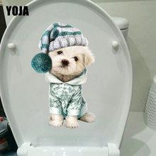 YOJA 12.2*19.6 cm Adorável Filhote de Cachorro Animais Decalques de Parede de Decoração Para Casa Wc Etiqueta T1-0268