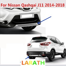 Plaque de protection antidérapante pour Nissan Qashqai Dualis J11, accessoires ABS avant et arrière, 2 pièces, haute qualité, 2014 2015 2016