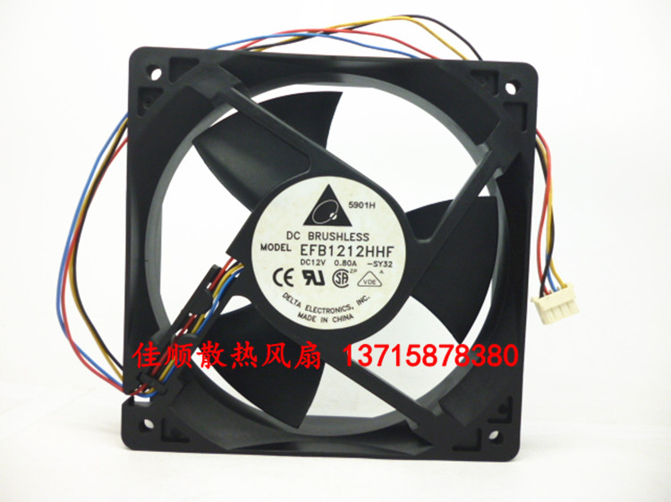 Free Shipping For DELTA EFB1212HHF, -SY32 DC 12V 0.80A, 120x120x32mm 80mm 4-wire 4-pin connector Server Square fan