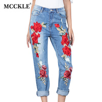 MCCKLE Boyfriend Ripped Holes Denim Pants Women Embroidrey Flowers High Waist Stretch Loose Straight Pants Jeans