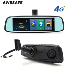 "Compare Prices AWESAFE 7.84"" Car Mirror Video 4G Android Car DVR GPS Navigation ADAS Remote Monitor FHD 1080P Recorder Camera Rearview Mirror"