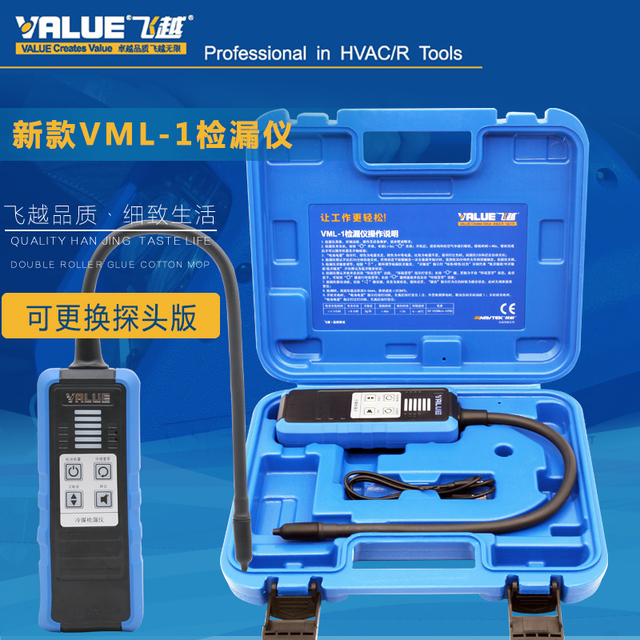 US $157 0 |VML 1 Leak Detector R410a R32 Refrigerant Snow Refrigerator Air  Conditioner Halogen Detector-in Pneumatic Parts from Home Improvement on