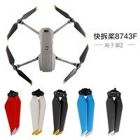 Неоригинальные 2 пары 8743F CW CCW DJI Mavic 2 Pro Zoom Propeller 8743F малошумные пропеллеры быстросъемное лезвие дрона