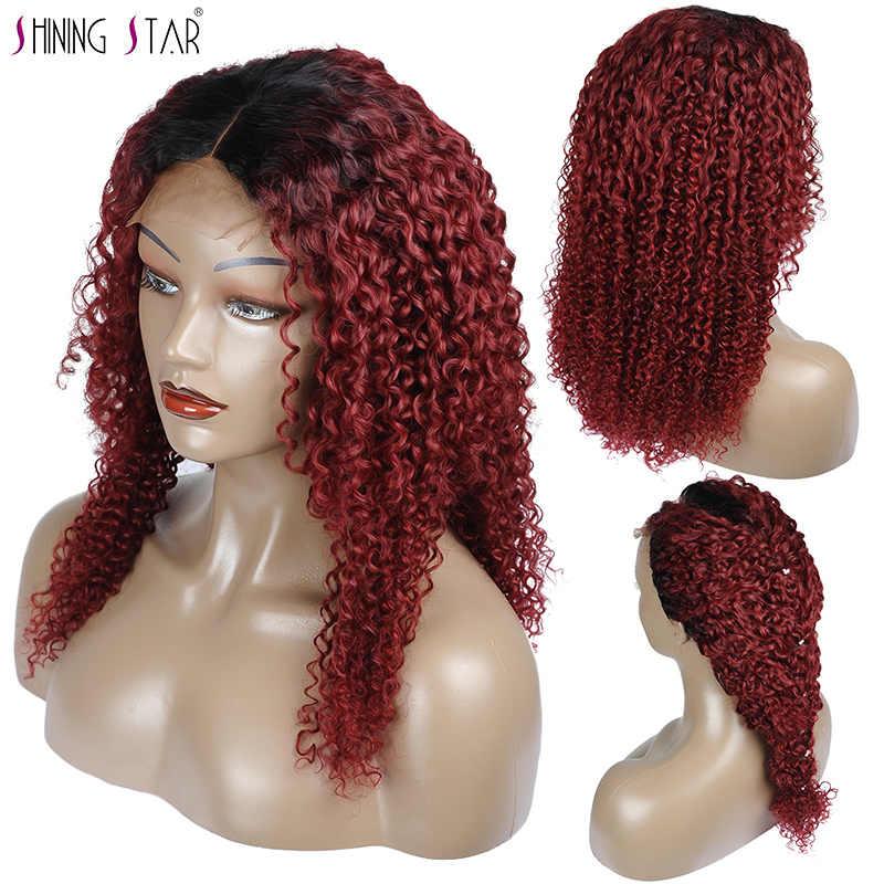 Shiningstar Ombre 1B 99J бордовые, человеческие волосы парик красные перуанские вьющиеся волосы парики для женщин 4*4 средняя часть кружева передний парик не Реми