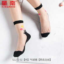 Cat socks Cute Animal Crystal silk Cotton Spring Summer Autumn card women Art cotton bottom 3 Pairs