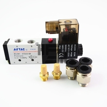 4v210-08 Single Coil 2 Position 5 Way Pneumatic Solenoid Valve 12V 24V 110V 220V  Fittings  Compressor Accessories