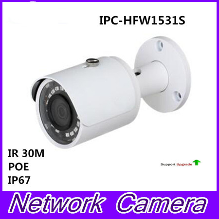 Free Shipping original Security CCTV IP Camera 5MP WDR IR Mini-Bullet Camera With POE IP67 No Logo IPC-HFW1531S цена 2017